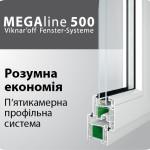 кутики-2014-04