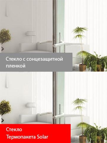 energosberegayushhie-okna-ili-termookna2