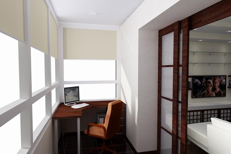 balkon-kabnet