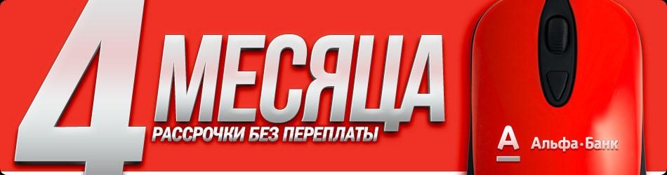 roztrochka6